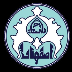 Isfahan-Uni