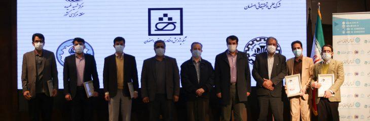 برگزاری دومین رویداد ایران ایدکس